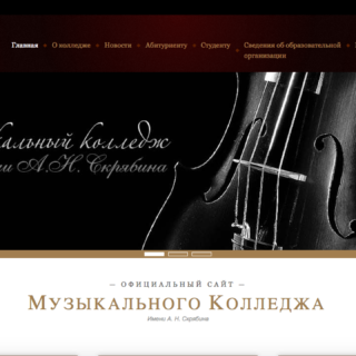 The Scriabin Music College